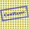 «Длань Демиурга — Эффективный Разум» Александр Юрьевич 606741391a396.jpeg